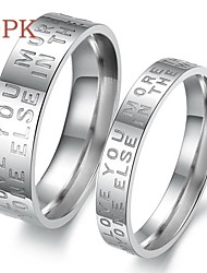 OPK®Love Never Separate Letters Titanium Lovers Ring