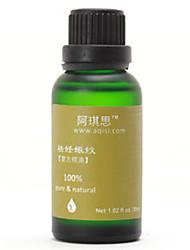 huile essentielle aqisi®anti stries gravidique (une bouteille)