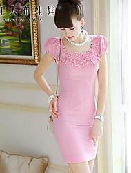 Women's Pink Dress , Bodycon/Casual Short Sleeve