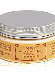 Aqisi®Silmming Creams(1 box)