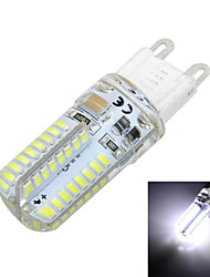 Marsing G9 5 W 64 SMD 3014 600-800 LM Cool White Corn Bulbs AC 220-240 V