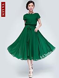 Yalun® Women's Plus Size Loose Chiffon Short Sleeve Dress