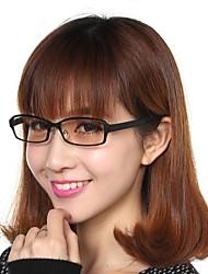 horien retângulo óculos de computador completa-rim