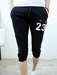 Shorts ( Schwarz/Grau , Baumwollmischung ) - für Freizeit - für MEN