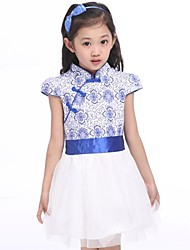 Kid's Prints Cute Dresses