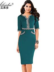 women's V-neck five Quarter Sleeve pure colour sllim pencil skirt(Polyester)