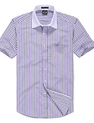 U&Shark Casual&Fashion Men's  Short Sleeve   White Collar Shirt with  Black and White Stripes  /DXBL21