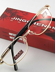 [Free Lenses]  Rectangle Full-Rim Reading Eyeglasses