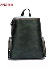 AOkang Men 's PU Saddle Shoulder Bag/Backpack/Sports & Leisure Bag/Travel Bag - Green/Black
