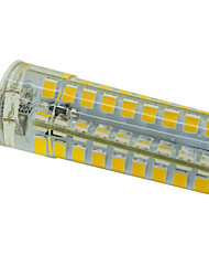 Dimmer G4 7W 72 LED Bulb 680LM 2800-6500K 2835 SMD Silicone Crystal Lamp Corn Light Home Lighting AC 220V