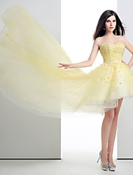 Formal Evening Dress - Yellow Ball Gown Sweetheart Asymmetrical Organza/Tulle/Charmeuse