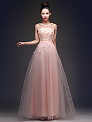 Formal Evening Dress - Blushing Pink A-line Bateau Floor-length Tulle