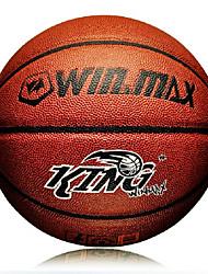 winmax® 7 # высокий класс пу баскетбол