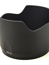 mengs® HB-40 лепесток форма бленда для Nikon AF-S 24-70 мм F / 2,8 г изд