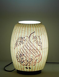 Lslamic Pattern Table Lamp
