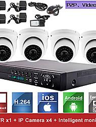 4-канальный H.264 сетевой видеорегистратор NVR системы комплект (4шт 1.0Mp мини ONVIF Водонепроницаемая камера IP), p2p