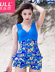 The new fashion flower skirt woman bathing suit
