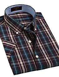 U&Shark Casual&Dress Men's 100% Fine Cotton Short Sleeve Shirt  by American Wahsing/DSX-011