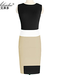 women's round neck Sleeveless contrast color sllim pencil skirt (Polyester)