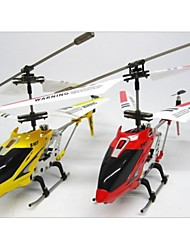 SYMA S107G 3 Channel Intelligent Balance System 3D Full-scale Remote Control RC Helicopter with Gyro