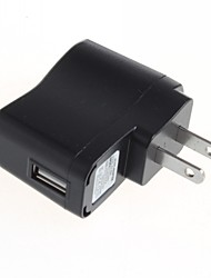 usb lader / mobiele telefoon oplader / usb power adapter / DC5V lader
