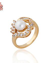 KuNiu Women's High Quality Classic 18K Gold Plated Zircon Wedding Rings J0001