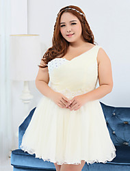 Short/Mini Polyester Bridesmaid Dress - Ivory Ball Gown One Shoulder