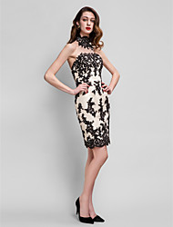 TS Couture® Cocktail Party Dress Plus Size / Petite Sheath / Column High Neck Knee-length Lace with Appliques / Beading / Crystal Detailing