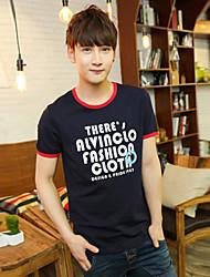 Katoenmix - Effen - Heren - T-shirt - Informeel - Korte mouw