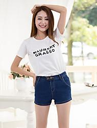 Women's Slim Waist Jeans