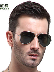 FreeSoldier Women's  Men's Black & Silver & Gun Frame Polarized Pilot Sunglasses