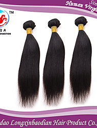 "Three Bundles 16""6A Good Feedback Silk Straight Natural Color 100% Indain Remy Human Hair Weft"