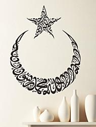 adesivos de parede decalques de parede, islâmico de parede de pvc muçulmanos adesivos