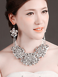 Bride Wedding White  Diamond Noble Flower Earring Necklace Set