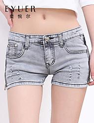 eyuer Damenbekleidung neue koreanische Version des Röhrenjeans