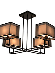 Morden Contracted Creative Wrought Iron+Cloth Art Chandelier 4 Lights with Height Adjustable