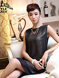 Style Peach®Women's Fashion Korean Style Two-Layers Look Dress