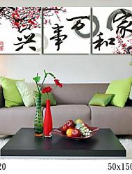 bricolaje pintura al óleo digital de diversión pintura de madera sólida familia marco yo solo 8 chinoiserie 7020