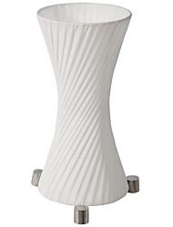 Modern Fashion Design Table Lamp (C5007704)