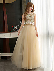 A-Line Bateau Neck Floor Length Tulle Evening Dress with Beading