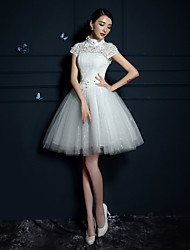 A-line Short/Mini Wedding Dress - High Neck Tulle