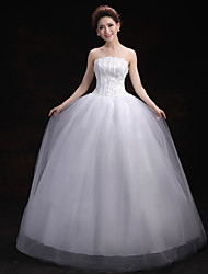 Ball Gown Wedding Dress Floor-length Scalloped-Edge Tulle