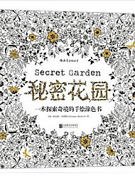 Secret Garden Treasure Hunt and Coloring Book For Children Adult Relieve Stress Kill Time Graffiti Painting Drawing Book