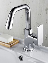 Bathroom Brass Chrome Finish 360° Rotating Single Handle Single Hole Cold and Hot Water Basin Faucet