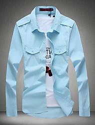 Men's Korean Fashion Solid Slim Long-Sleeve Shirt