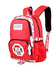 Unisex Nylon Weekend Bag Backpack - Purple / Green / Red