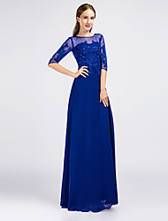 Sheath / Column Jewel Neck Floor Length Chiffon Formal Evening Dress with Beading Appliques
