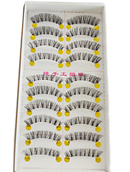 10 pairs Eyelashes lash Others Eyes Crisscross / Natural Long / The End Is Longer Extended / Lifted lashes / Natural / Curly Handmade
