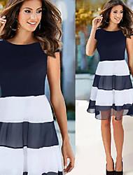 пункт женские контраст цвета полосы платье