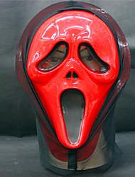 holo unisexe personnalité de la mode masque de danse de fête
